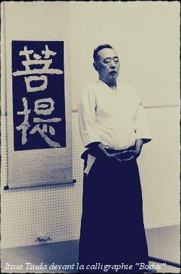 itsuo tsuda calligraphie
