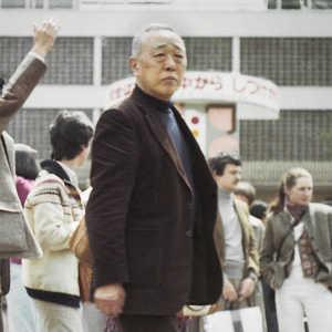 itsuo tsuda philosophe du ki
