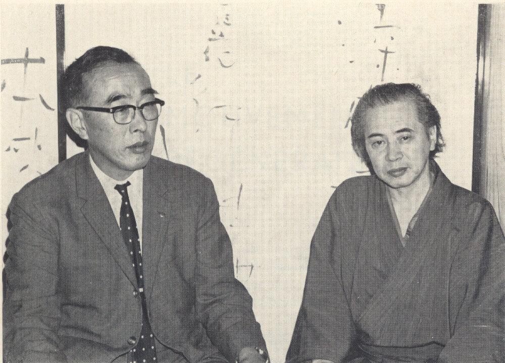 Maître Tsuda et Maître Noguchi